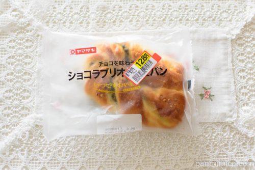 ヤマザキショコラブリオッシュパン