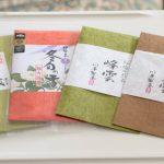 川原製茶福袋