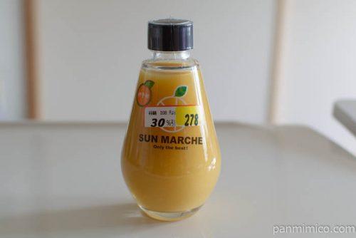 サンマルシェ伊予柑ジュース