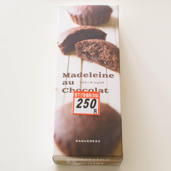 マドレーヌショコラのパッケージ ラグノオささき