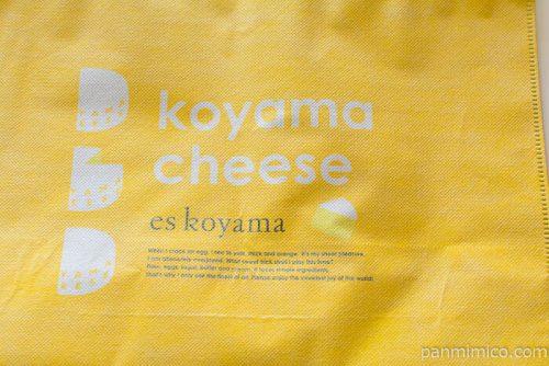 エスコヤマ保冷バッグチーズ
