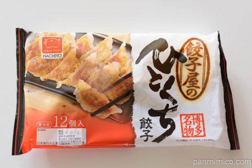八洋食品餃子屋のひとくち餃子