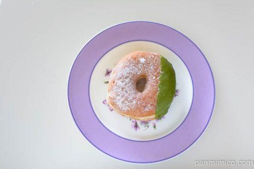 ミスタードーナツ抹茶豆乳ホイップ