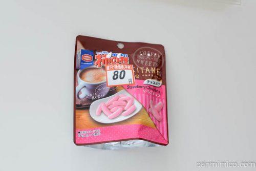 亀田製菓柿の種いちごチョコ