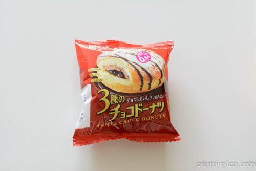 ヤマザキ3種のチョコドーナツ