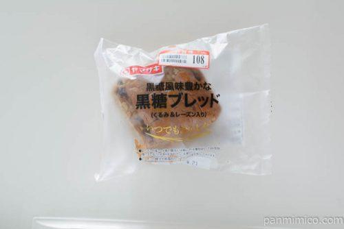 ヤマザキ黒糖ブレッド