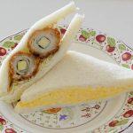 メルヘンチーズチキン大葉巻きアップ