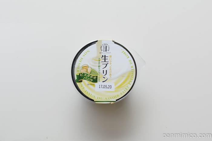 神戸シェフクラブ生プリンピスタチオ