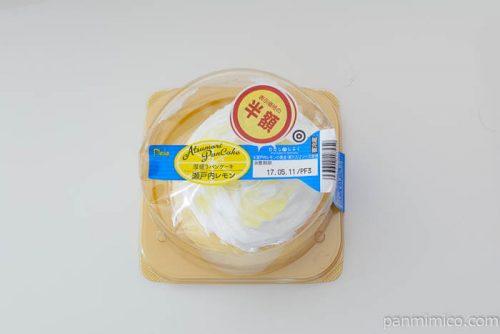 プレシア厚盛りパンケーキ瀬戸内レモン