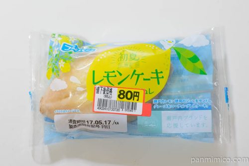 フジパンレモンケーキ瀬戸内レモンジュレ