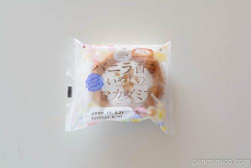 神戸屋バニラ香るいやしのマカダミア