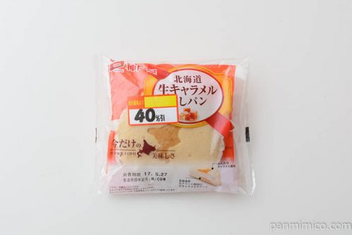 神戸屋北海道生キャラメル蒸しパン