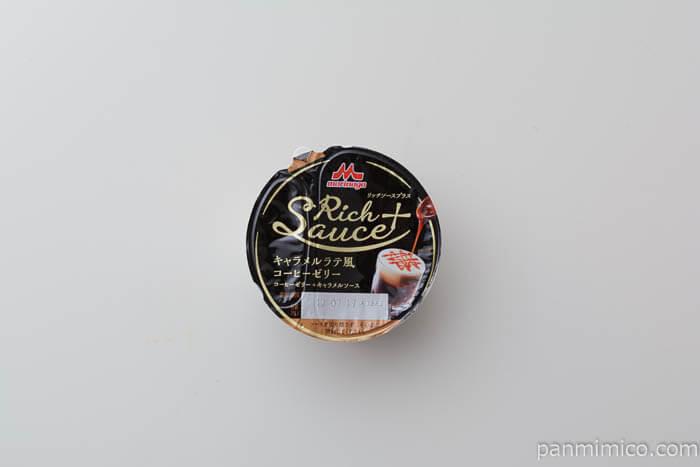 森永乳業リッチソースプラスキャラメルラテ風コーヒーゼリー