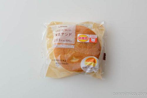 ローソン北海道小麦春よ恋練乳サンド
