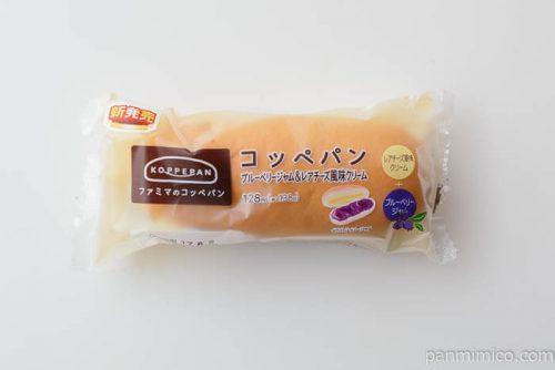 ファミマコッペパンブルーベリージャム&レアチーズ風味クリーム
