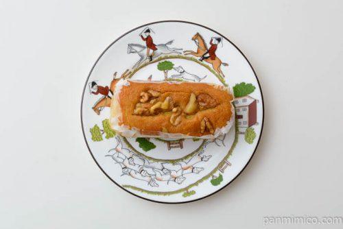 ローソンブランのくるみパウンドケーキ皿盛り