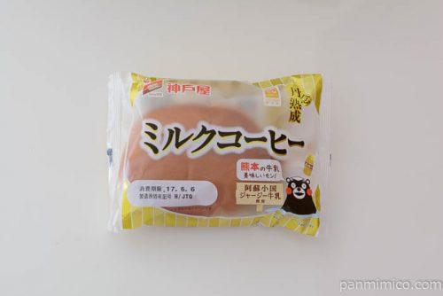 神戸屋丹念熟成ミルクコーヒー