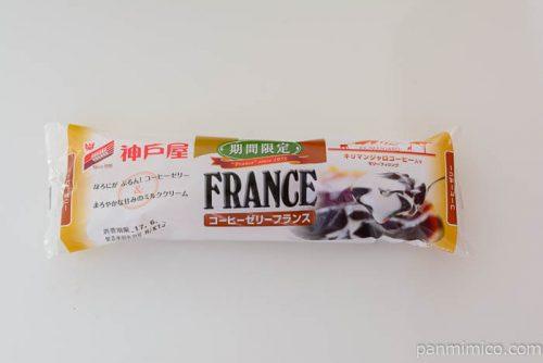 神戸屋コーヒーゼリーフランス