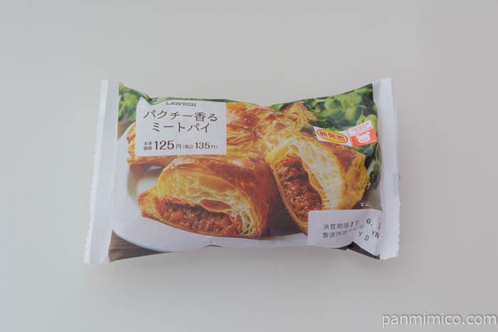 ローソンパクチー香るミートパイ