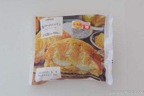 ローソン塩バターメロンパンホイップクリーム