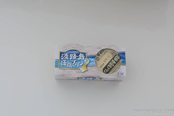 淡路島牛乳淡路島藻塩プリン