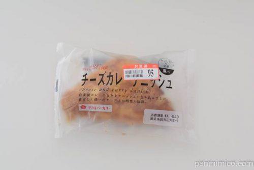 タカキベーカリーチーズカレーデニッシュ