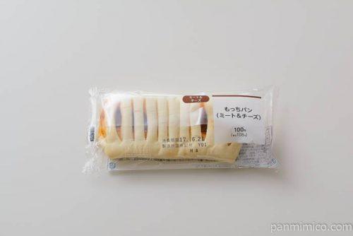 ファミマもっちパンミート&チーズ
