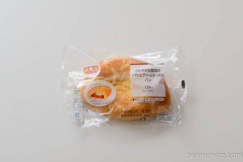 ファミマさわやかな酸味のトマトとクリームチーズのパン