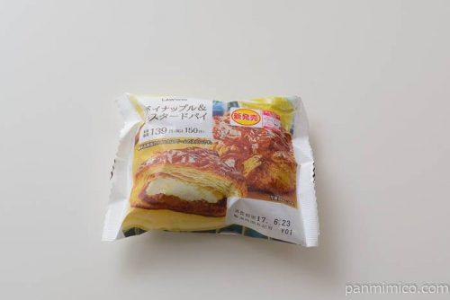 ローソンパイナップル&カスタードパイ