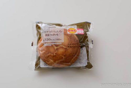 ローソンポテトサラダフランスパン国産じゃがいも