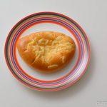 ファミマさわやかな酸味のトマトとクリームチーズのパン皿盛り