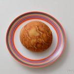 ローソンポテトサラダフランスパン国産じゃがいも皿盛り