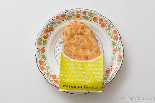 ミスドチーズ・デ・グリーンカレー