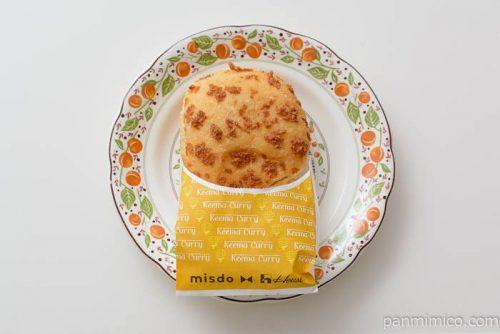 ミスドパン・デ・キーマカレー