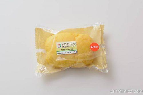 セブンイレブンレモンクリームパンカスタードホイップ入