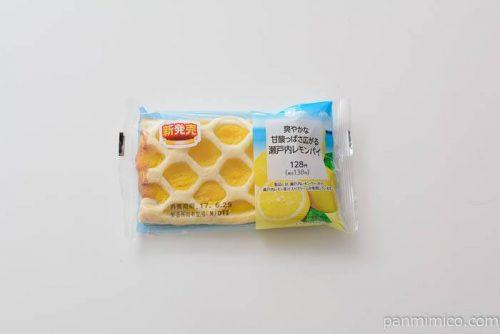 ファミマ爽やかな甘酸っぱさ広がる瀬戸内レモンパイ