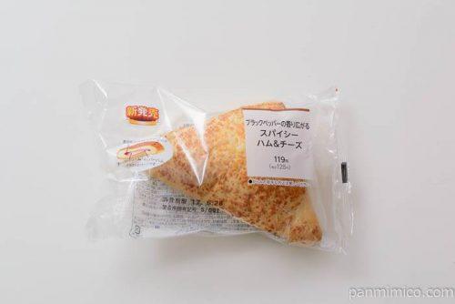 ファミマブラックペッパーの香り広がるスパイシーハム&チーズ