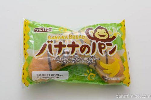 フジパンバナナのパン