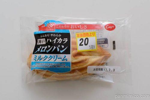 コープこうべ神戸ハイカラメロンパンミルククリーム