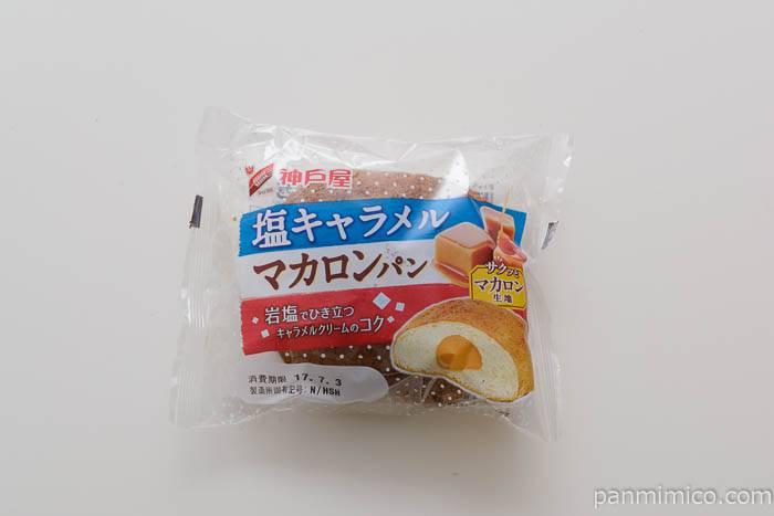 神戸屋塩キャラメルマカロンパン