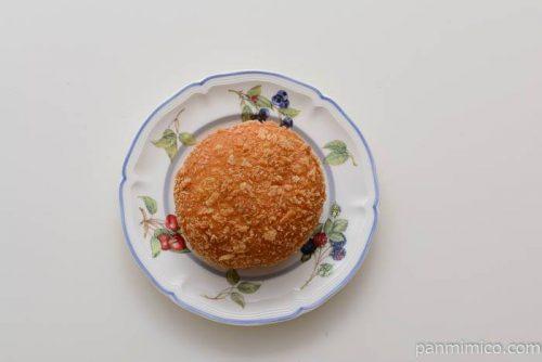 パスコ銀座キーマカリーパン
