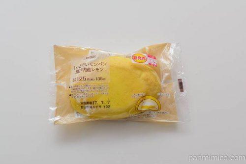 ローソンしっとりレモンパン瀬戸内産レモン
