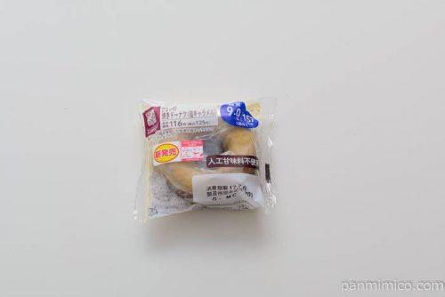 ローソンブランの焼きドーナツ(塩キャラメル)
