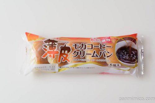 ヤマザキ薄皮モカコーヒークリームパン