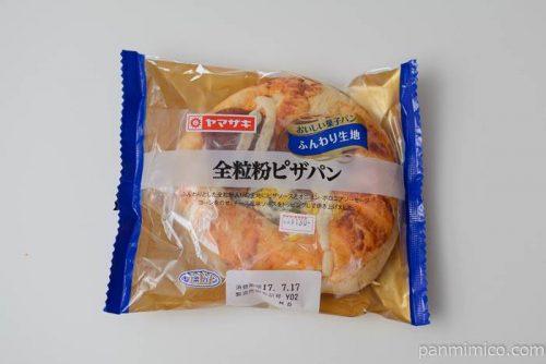 ヤマザキ全粒粉ピザパン