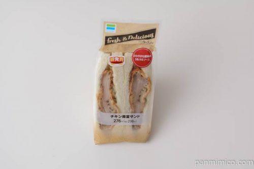 ファミマチキン南蛮サンド