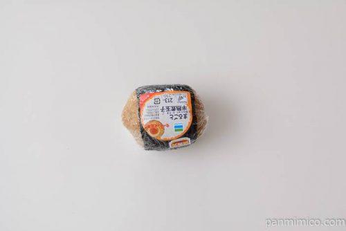 ファミマまるごと半熟煮玉子おむすび