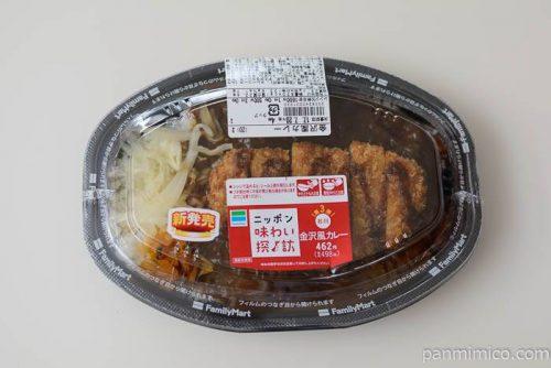 ファミマ金沢風カレー