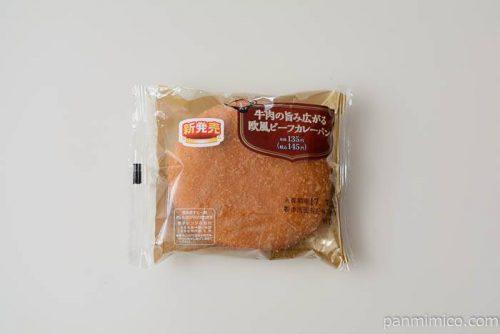 ファミマ欧風ビーフカレーパン