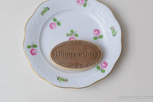 ハーゲンダッツクリスピーサンドエスプレッソマキアート皿盛り